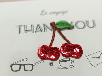 刺繍ワッペン チェリー スパンコール アイロン接着の画像