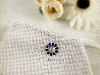 マスクピアス:daisy (ブルー)の画像