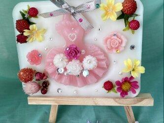 送料無料 魅惑のピンクドレスの画像
