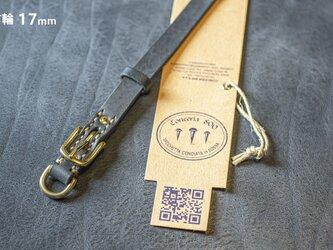 本革 首輪 17mm幅(中型犬用)32〜38cm/イタリアン バケッタ レザー[Marine(紺)]の画像