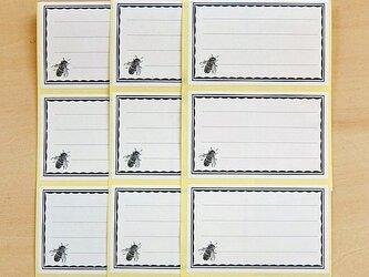 宛名シール 大(ミツバチ)の画像