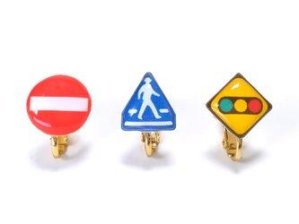 標識イヤリング(金属アレルギー対応 / 樹脂 / 受注生産)の画像