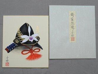 日本画色紙 「南蛮花兜」の画像