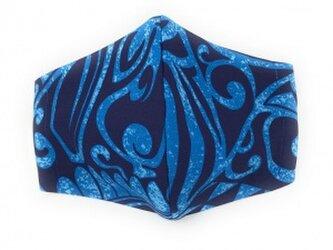 ハワイアン ファッション マスク(3D扇型・蒸れにくい・ファンデーション対策対応) カヒコ柄 ブルー Lサイズの画像