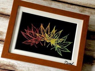切り絵・秋の葉の画像