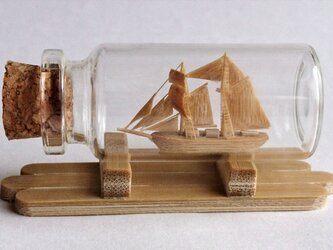 ボトルシップ   帆船  1の画像