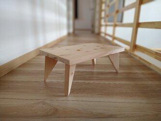 無垢ヒノキのミニテーブル ケース付きの画像