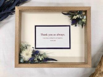 ドライフラワーのメッセージフレーム Blue (22cm×27cm)の画像