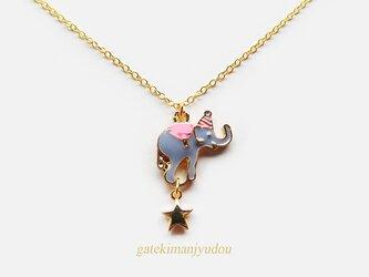 サーカス象のネックレス【長さ変更可】の画像