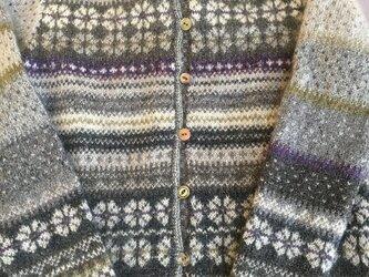 北欧をイメージして 編み込み襟付きカーディガンの画像