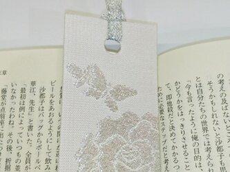 絹織物西陣織しおり バラと蝶々(白地に銀)の画像