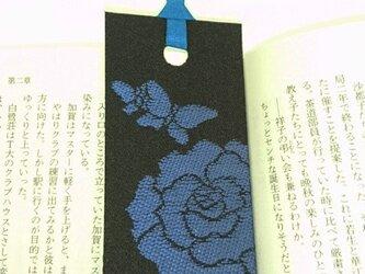 絹織物西陣織しおり バラと蝶々(黒地に青)の画像