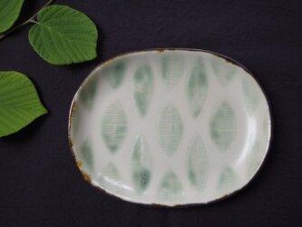 楕円プレート 絵皿緑の葉っぱの画像