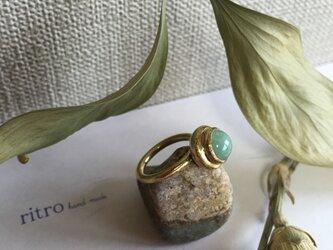 Pinky ring pedestal  /aventurineの画像