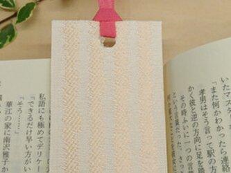 絹織物西陣織しおり 縦縞の画像