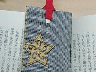 絹織物西陣織しおり 星(グレー地に黄)の画像