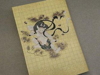 栞付き・和紙ブックカバー(文庫本サイズ)風神雷神・黄色の画像