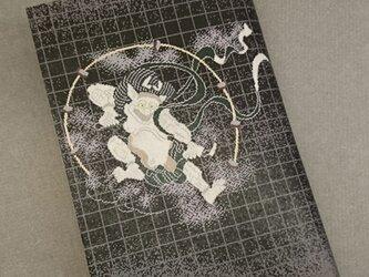 栞付き・和紙ブックカバー(文庫本サイズ)風神雷神・黒色の画像