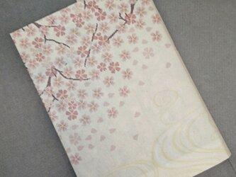栞付き・和紙ブックカバー(文庫本サイズ)流水桜の画像