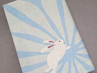栞付き・和紙ブックカバー(文庫本サイズ)麻の葉に兎・ブルーの画像