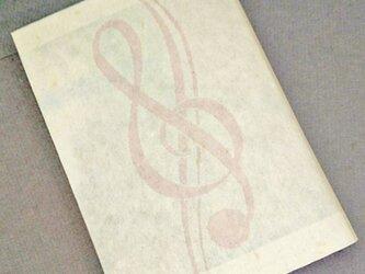 栞付き・和紙ブックカバー(文庫本サイズ)クリーム地にピンクの音符の画像