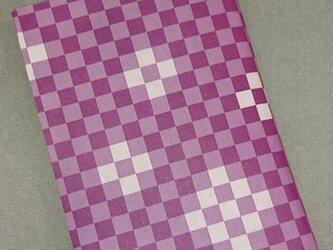 栞付き・和紙ブックカバー(文庫本サイズ)市松模様 赤紫の画像