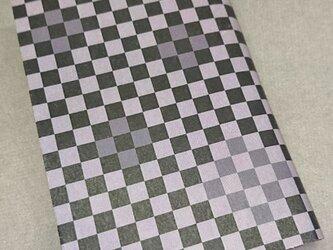 栞付き・和紙ブックカバー(文庫本サイズ)市松模様 黒の画像