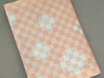 栞付き・和紙ブックカバー(文庫本サイズ)市松模様 ピンクの画像