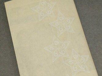 栞付き・和紙ブックカバー(文庫本サイズ)クリーム地に星の画像