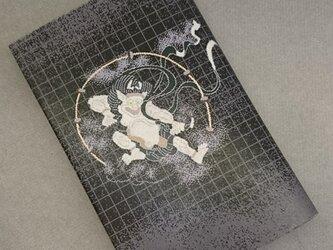 栞付き・和紙ブックカバー(新書サイズ)風神雷神 黒色の画像