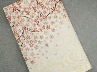 栞付き・和紙ブックカバー(新書サイズ)流水桜の画像