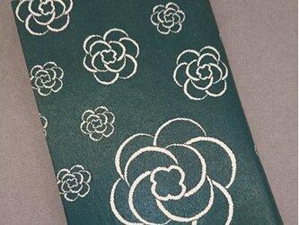 栞付き・和紙ブックカバー(新書サイズ) 緑地に花の画像