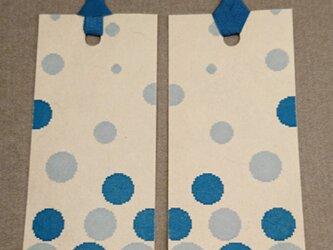 和紙しおり 白地にブルーの水玉の画像