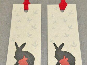 和紙しおり 兎の親子 其の一の画像