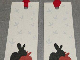 和紙しおり 兎の親子 其の二の画像