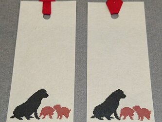 和紙しおり 犬の親子の画像