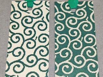 和紙しおり 反転唐草模様 緑の画像