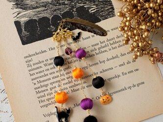 冬のイロドリ帯飾り《ハロウィン》B【送料無料】の画像