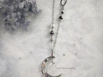 首飾り:機械月#20 (銀の月)の画像