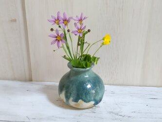 一輪挿し 花器 小さくて可愛い 織部の画像