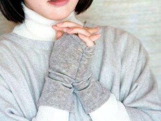 ハンドウォーマー(Organic Cotton ヤク混ベロア生地)の画像