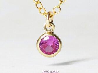 輝く1粒。ピンクサファイアのネックレス [送料無料]の画像