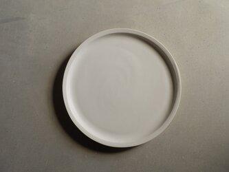 ナローリム皿 Mの画像