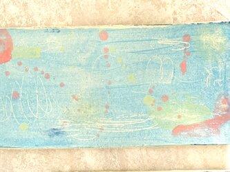 26cm長皿 魚皿 秋刀魚皿 水色の画像