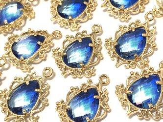 しずくガラス豪華枠チャーム ブルー 4個【雫パーツ ハンドメイド素材】の画像