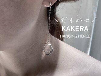 【WEB限定】\おまかせ/ KAKERA HANGING EARRING   PIERCE ■ 金具が選べますの画像
