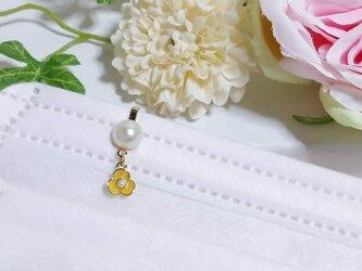 マスクチャーム 黄花の画像