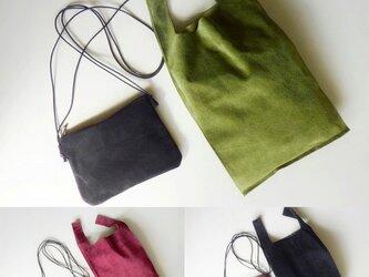 選べるカラー 組合せ自由 スエードのサブバッグ(L)とポシェットのセットの画像