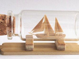 ボトルシップ   帆船  2の画像
