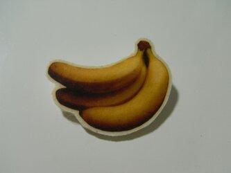 しょくぶつバッジ(バナナ)の画像